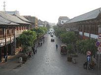Vieille ville de Jianshui