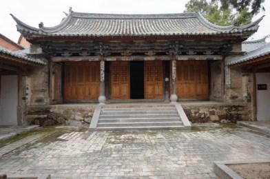 L'un des temples du village