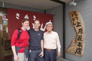 Devant le restaurant de udon avec Masashi Fuke