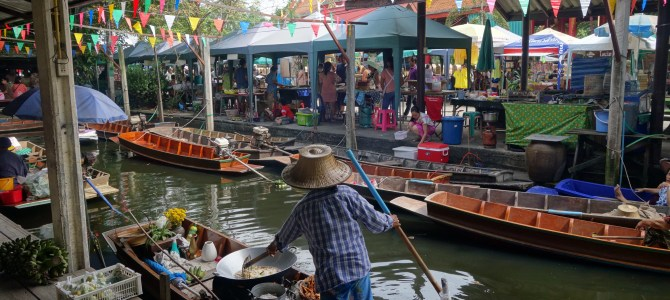 Floating markets and cinema
