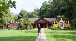 The visitors' centre