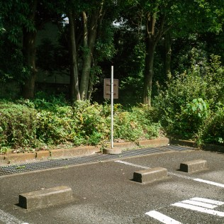 Outside the crematorium, Sagamihara, Sep 2017