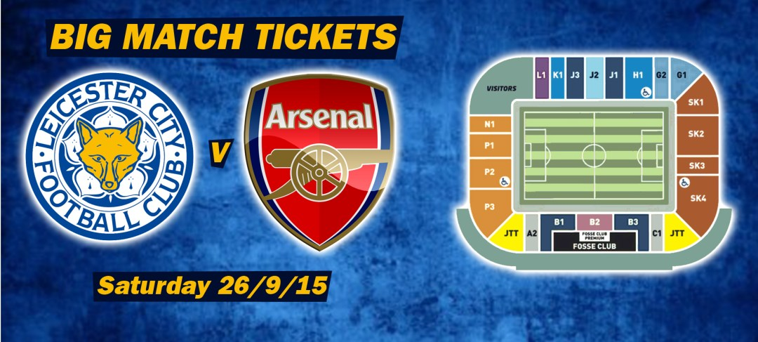 Big Match Tickets Arsenal