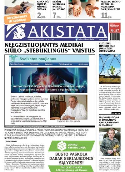 Akistata Nr57