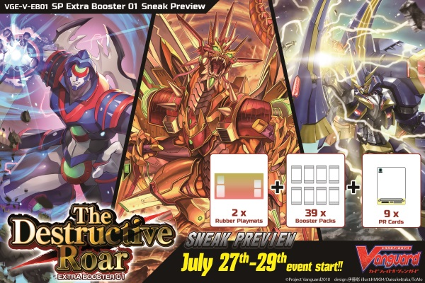 Cardfight!! Vangaurd The Destructive Roar Sneak Preview Image