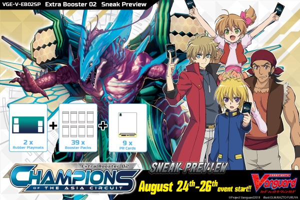 Image used to promote the champions of the asia curcuit sneak preview at Leisure Time Games