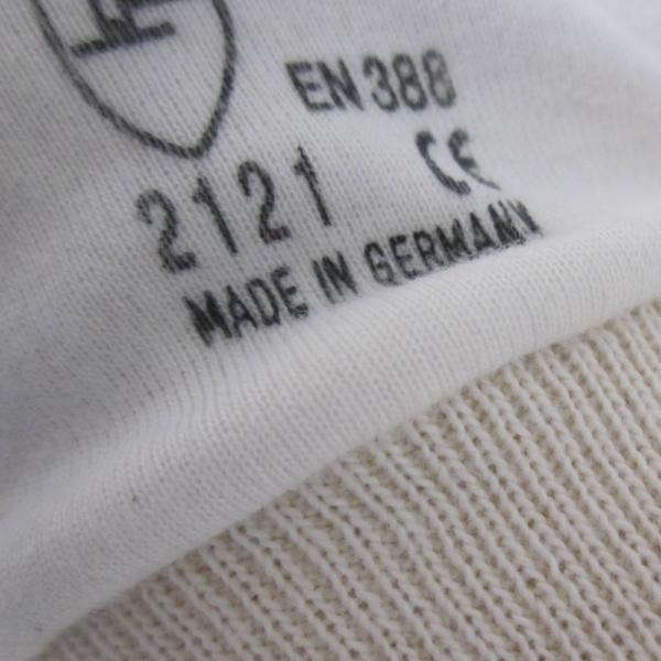 Uvex Made in Germany UVEX ENB20A Profi Ergo