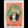 180px-Persian_Molaaana_jpg