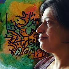 Attiya Dawood