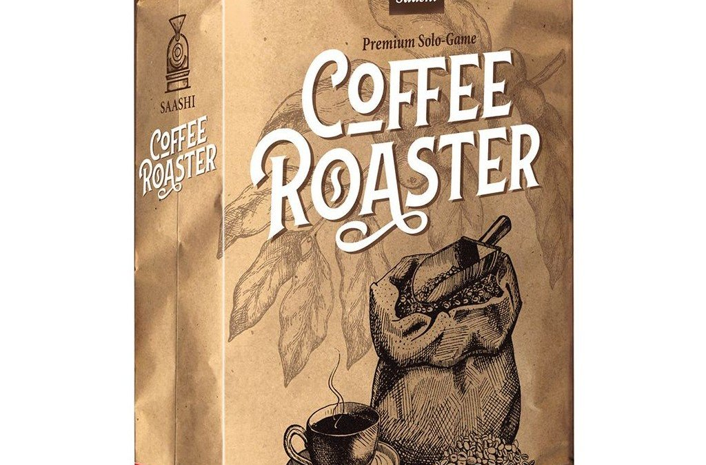 Test: Coffee Roaster