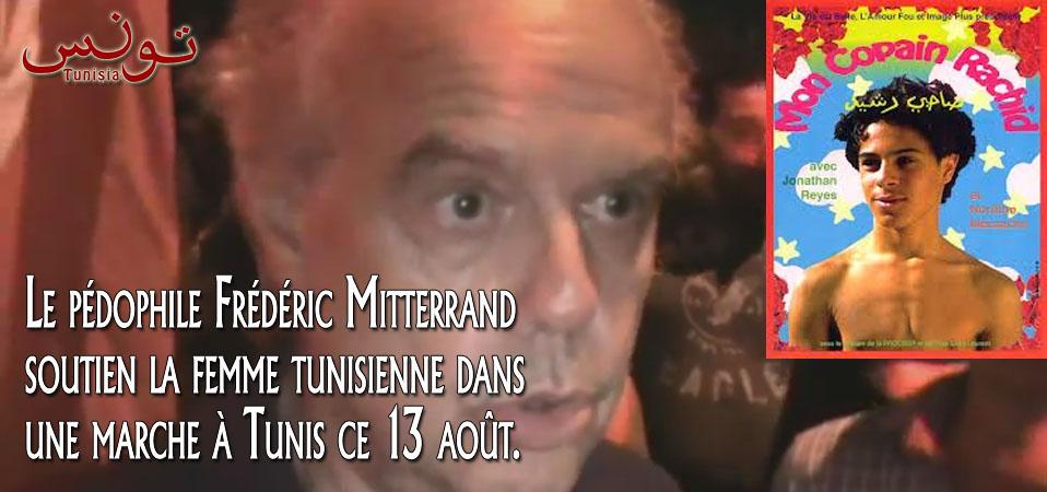 Un pédophile à Tunis pour soutenir la femme tunisienne !