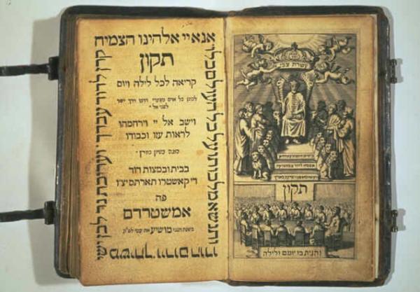 Sabbataï : Qui est le Messie ?