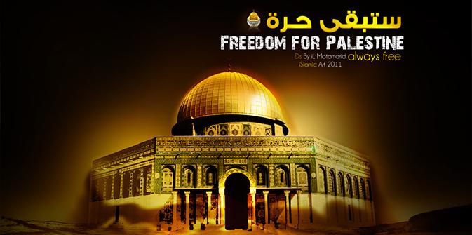 Palestine-Qouds-Libre