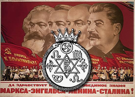 Exceptionnel : «Communisme et ésotérisme ou l'anéantissement des religions»