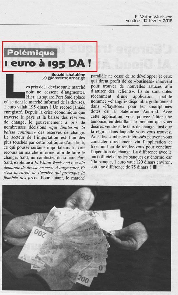 euro_dinar 001