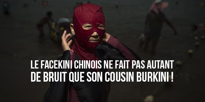 Le Facekini fait un tabac en Chine contre les méduses et le soleil !