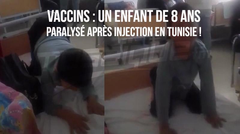 Vaccins : un enfant de 8 ans paralysé après injection en Tunisie !