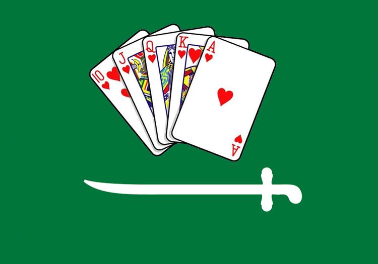 Tournoi national de jeux de cartes en Arabie Saoudite, béni par l'imam de la Mecque !