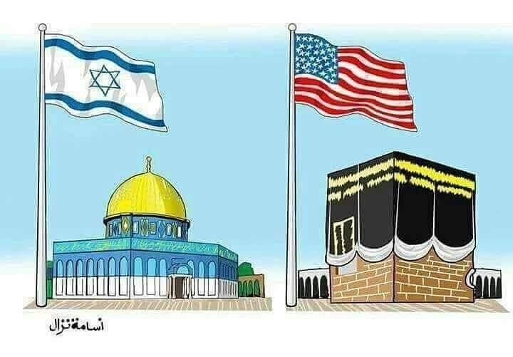 La Mecque appartient aux USA, elle est occupée !