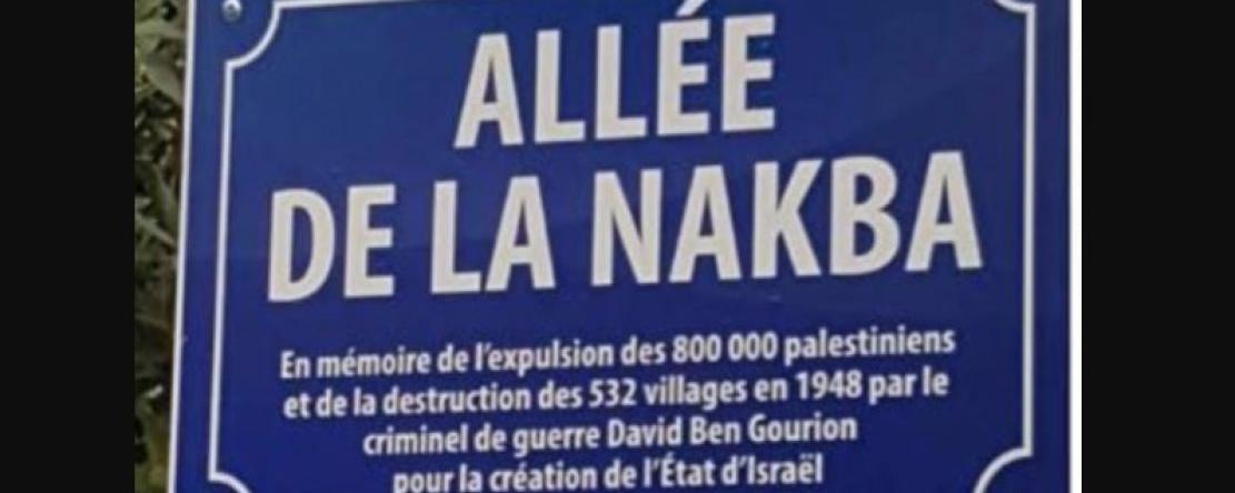 Bezons : polémique autour d'une plaque commémorant la Nakba
