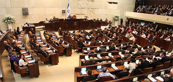 Texte final de la loi de l'État-nation juif, approuvé par la Knesset le 19 juillet