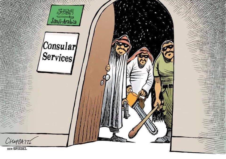 Accueil administratif aux consulats saoudiens !