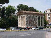 L'Arco di Giano al Foro Boario: Tempio di Portuno