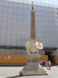Pulcin della Minerva