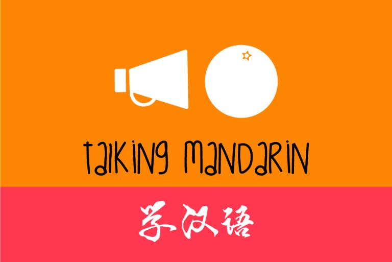 Talking Mandarin logo