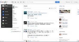 Google apresenta nova barra de navegação
