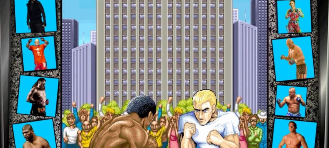 Street Fighter meets UFC