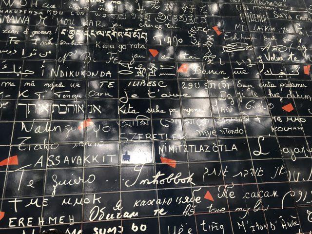 Mur des je t'aime, Montmartre