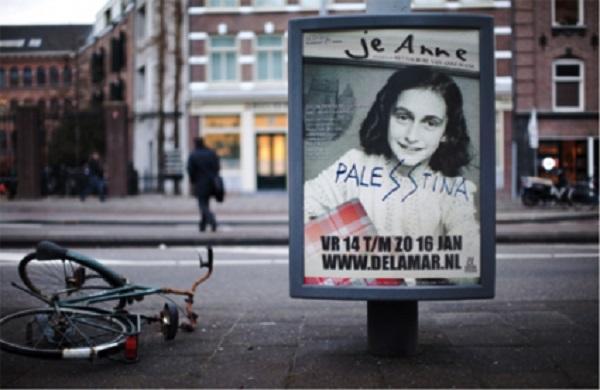 Anne Franck, agent sioniste bien connué (écrivant avec un stylo bille ?)