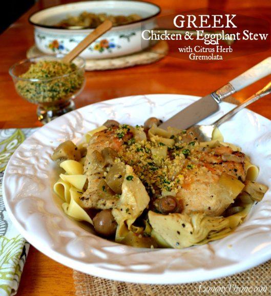 Greek Chicken & Eggplant Stew from LemonyThyme.com