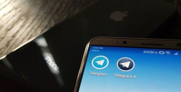 """Ternyata Apple Pernah Blokir Telegram Karena """"Konten Tak Pantas"""""""