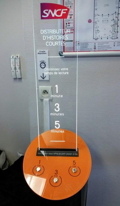 short story printing machine