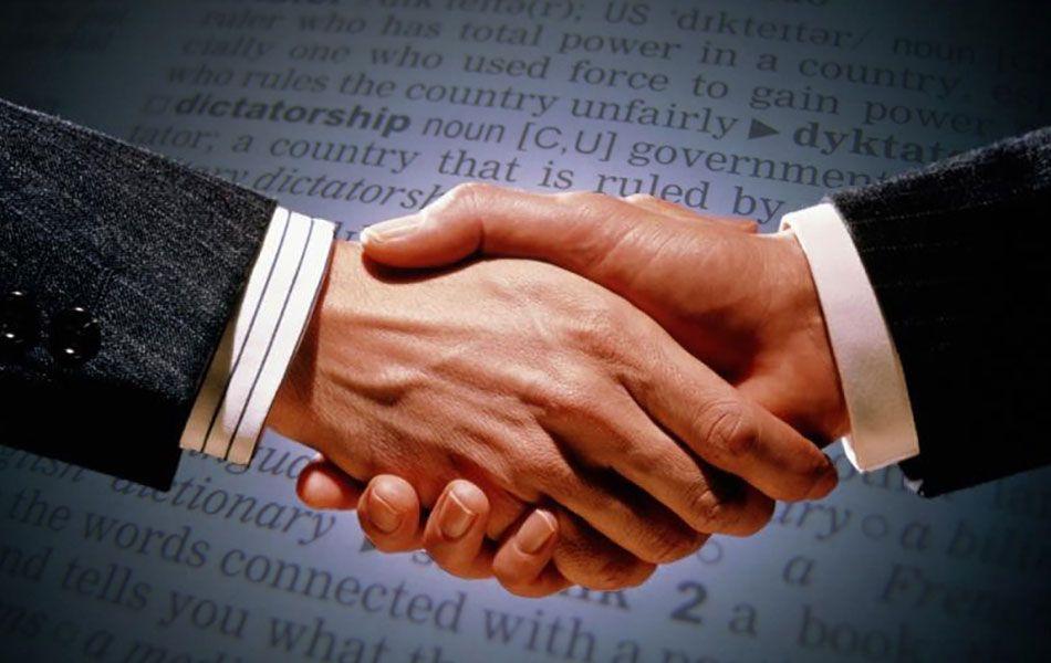 Pacta sunt servanda: lo pactado obliga