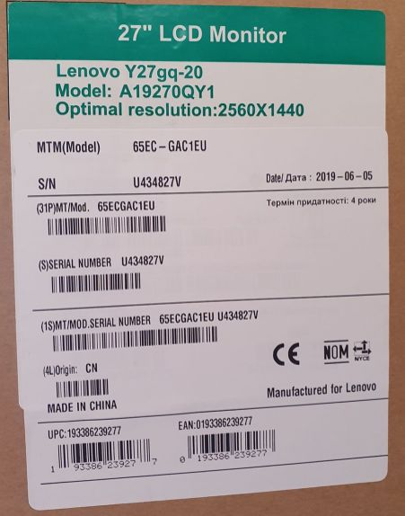 LCD Legion Y27gq-20 stitek