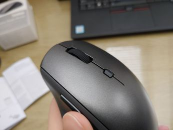 lenovo-thinkbook-wireless-media-mouse-tlacitka-kolecko-dpi