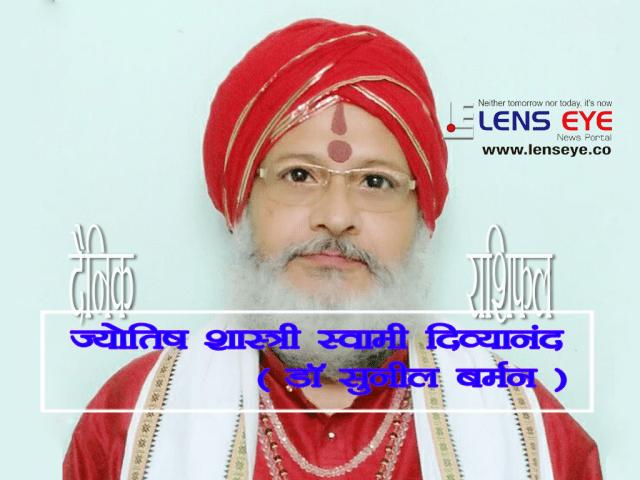 Sunil Burman दैनिक राशिफल