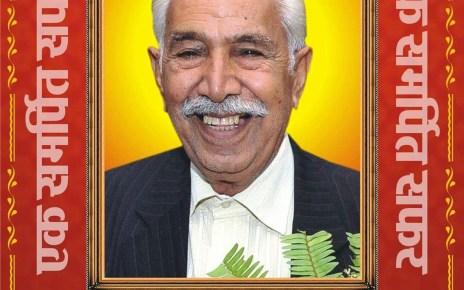 Satsang in memory of social worker late ashok nagpal