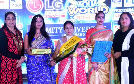 amity new year carnival : mrs ranchi competition