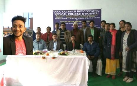 Formation of ayush doctors sangh : Dr pankaj selected as state president