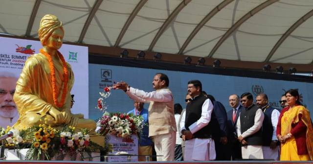 The talent of youth of jharkhand has made a remarkable achievement