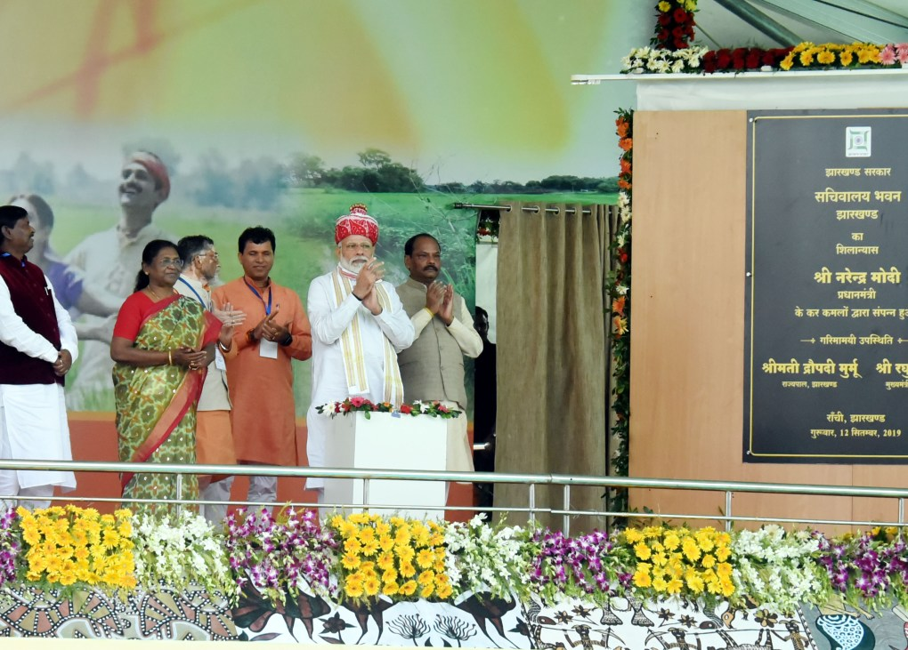 Prime Minister Narendra Modi inaugurated the newly constructed Jharkhand Assembly, Shahebgunj Multiport and launch of Kisan Maan Dhan Yojana (KMDY) at Prabhat Tara Ground in Ranchi on Thursday, September 12, 2019.