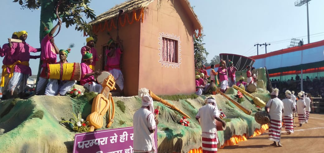 Jhanki on occassion of republic day