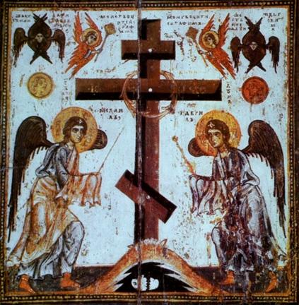 Exaltation of the Cross