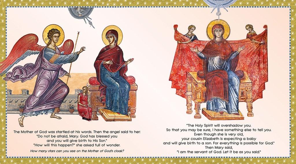 The Birth of Christ Sample