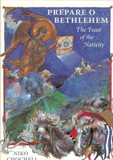 Cover of Prepare O Bethlehem book