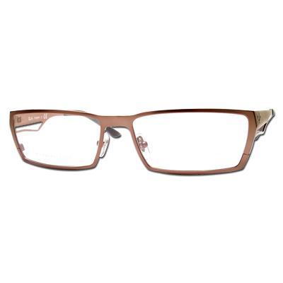 Armação Ray-Ban para óculos de grau